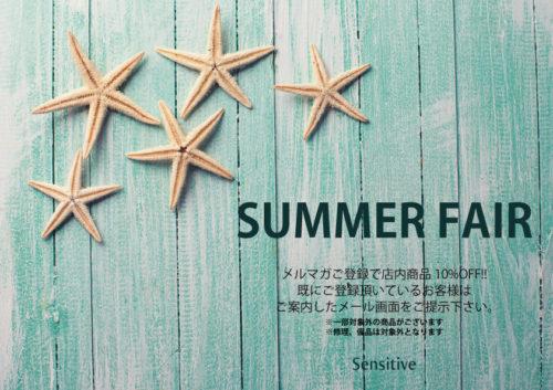 st_summerfair